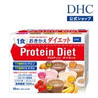 """【15食分】1食169kcal以下&栄養バッチリ! ドリンクタイプの""""おきかえ食"""" 『DHCプロティ..."""