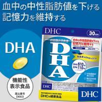 dhc DHA EPA サプリ【メーカー直販】 DHA 30日分 機能性表示食品 | サプリメント
