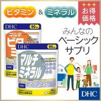 dhc サプリ ビタミン ビタミンc 【お買い得】【メーカー直販】健康の基本90日分セット   サプリメント