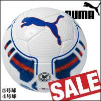 ■PUMA【プーマ】サッカーボール  エヴォパワー クラブ J  第94回全国高校サッカー選手権大会...