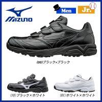 野球 トレーニングシューズ 一般・ジュニア ミズノ MIZUNO セレクトナイントレーナー