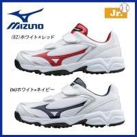 野球 トレーニングシューズ ジュニア ミズノ MIZUNO セレクトナイントレーナー Jr CR