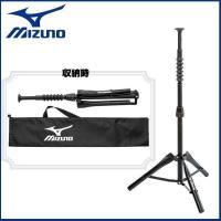 ●商品番号:1GJYA21000 ●メーカー:MIZUNO【ミズノ】 ●サイズ: 設置時サイズ(約)...