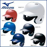 ●商品番号:2HA588 ●メーカー:MIZUNO【ミズノ】 ●対象:一般ソフトボール用 ●カラー:...