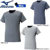 ●商品番号:32MA6616 ●メーカー:MIZUNO(ミズノ) ●サイズ:S、M、L、XL、2XL...