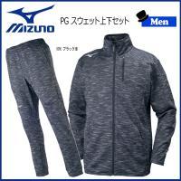●商品番号:32MC7661-32MD7661 ●メーカー:MIZUNO(ミズノ)  ●Name:P...