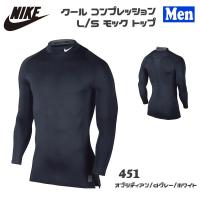●商品番号:703091 ●メーカー・ Nike【ナイキ】 ●対象:メンズ ●サイズ:S・M・L・X...