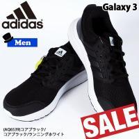 ■adidas【アディダス】  Galaxy ギャラクシー 3  履いてすぐにわかるソフトな履き心地...