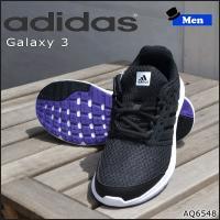 ■adidas【アディダス】  GALAXY 3 ギャラクシー3 メンズ  【快適な履き心地Clou...