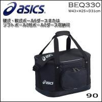 ■asics (アシックス)  ボールケース  硬式・軟式ボール5ダースまたは ソフトボール3号ボー...