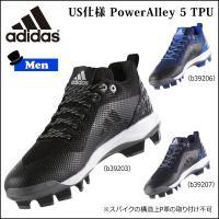 ●商品番号:GTJ07 ●メーカー:adidas(アディダス)  ●Name:野球 スパイク ウレタ...