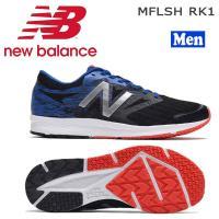 ■NEWBALANCE【ニューバランス】  MFLSH RK1  優れたクッション性とレースモデル並...
