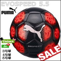 ■PUMA【プーマ】  エヴォスピード 5.5 フェイド ボール  サッカーボール 3号球・4号球・...