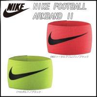 ●商品番号:SC2002 ●メーカー:NIKE【ナイキ】 ●モデル:ナイキ フットボール アームバン...