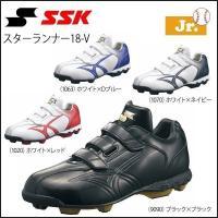 ●商品番号:SSF4000 ●メーカー:SSK(エスエスケイ) ●Name:野球 スパイク ウレタン...