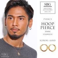 人気ブランドSBG(エスビージー)ゴールドステンレスフープピアス両耳。ピアスの中で最もシンプルでプレ...