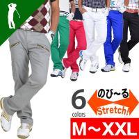ランキング一位の名作ゴルフパンツがさらに穿きやすくなって登場!  ●裾部分は脚長効果のあるブーツカッ...