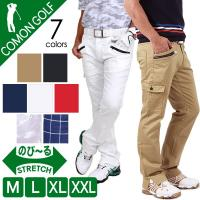 スタイルアップでスコアアップ!脚長ストレッチゴルフパンツ  ●窮屈感なく穿ける伸縮性に優れたストレッ...