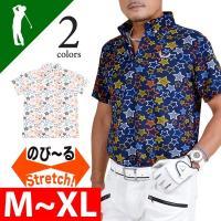 ストレッチワッフル素材スタープリント半袖ゴルフポロシャツ  ●左胸にはロゴ刺繍を配しています。 ●袖...