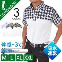 半袖ポロシャツ メンズ ゴルフウェア メンズ ポロシャツ ゴルフトップス ゴルフ 半袖 COOLMAX 無地 大きいサイズ 春 夏 春夏  CG-SP803N