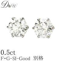 [使用素材]PT900/K18/K18PG [使用石]天然ダイヤモンド [カラー]贅沢 F・Gカラー...
