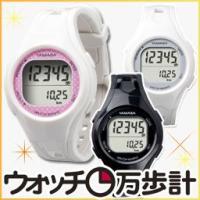 ●つける悩みを解決した腕時計タイプの万歩計●腕時計タイプだから、使いやすい!見やすい!歩いた震動や腕...