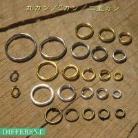 アクセサリーパーツ 丸カン/Cカン/二重カン   サイズ :: 丸かん3.5mm,4mm,5mm,8...