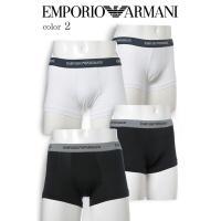 【品番】111357 CC717 【ブランド】エンポリオアルマーニ【Emporio Armani】 ...