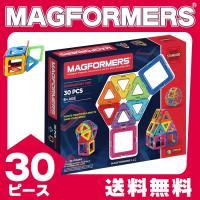 マグフォーマー 30ピース MAGFORMERS クリスマス マグネットブロック キッズ 磁石 パズル ブロック プレゼント ギフト 誕生日 知育玩具