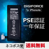 iPhone バッテリー 交換 for iPhone 4s DIGIFORCE ・iPhoneバッテ...