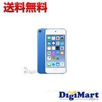 ◎◆ [16GB ブルー] A APPLE iPod touch MKH22J/ 【デジタルオーディオプレーヤー(DAP)】