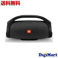 JBL BOOMBOX Bluetoothスピーカー IPX7防水 [ブラック]【新品・輸入正規品】