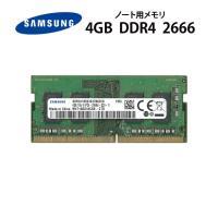 SUMSUNG サムスン ノート・スリム PC メモリ 4GB DDR4 2666 PC4 21300 SO-DIMM 260pin M471A5244CB0-CTD