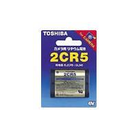 TOSHIBA 東芝 リチウム電池 2CR5G×10個セット