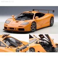オートアート 1/18 マクラーレン F1 LM (オレンジ) ミニカー 76011  空力パーツは...