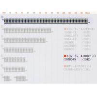 1092 トミックス TOMIX ストレートレール S280(F)10本セット Nゲージ  ファイン...