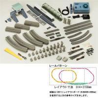 90946 トミックス TOMIX マイプランDX II(F) Nゲージ 鉄道模型   パワーユニッ...