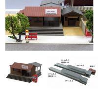 さんけい みにちゅあーと MP03-44 駅舎F 1/150(Nゲージスケール) 鉄道模型   田舎...
