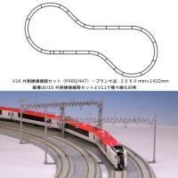 20-876 カトー KATO V16 外側複線線路セット Nゲージ 鉄道模型   「すれ違い運転を...
