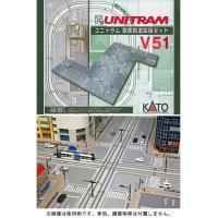 40-801 カトー KATO ユニトラム路面軌道拡張セットV51 Nゲージ 鉄道模型   ユニトラ...