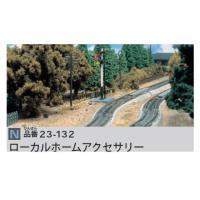23-132 カトー KATO ローカルホームアクセサリー(イージーキット) Nゲージ 鉄道模型  ...