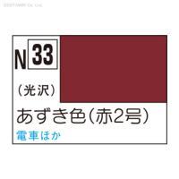 GSIクレオス N33 新水性カラー アクリジョン あずき色(赤2号)  安全性と作業性を追及した新...