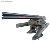 バンダイスピリッツ 1/200 超時空要塞マクロス 超重量級デストロイド モンスター プラモデル 再販 【9月予約】