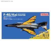 ファインモールド 1/72 航空機 航空自衛隊 F-4EJ改 ラストフライト記念 イエロー プラモデル 72938 特典付属 【12月予約】