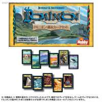ドミニオン 基本カードセット 日本語版 カードゲーム ホビージャパン  このセットは、新しいイラスト...