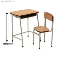 アゾン 学校の机とイス AFN026-BEG  カラー:ベージュ セット内容:机・イス (C)AZO...