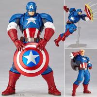 海洋堂 Captain America (キャプテン・アメリカ) フィギュア フィギュアコンプレック...