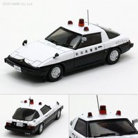 レイズ ミニカー 1/43 サバンナ RX-7 (SA22C) 1979 島根県警察交通部交通機動隊...