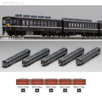 92594 トミックス TOMIX JR 12系客車(やまぐち号茶色客車)セット (5両)  ・C5...