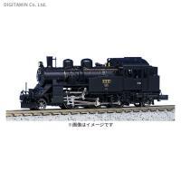 送料無料◆2022-1 KATO カトー C12 Nゲージ 鉄道模型  ※こちらの商品を含む配送は送...